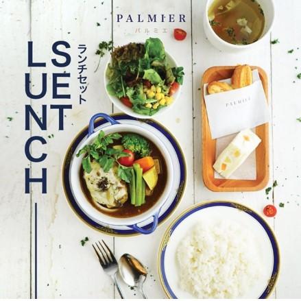 Palmier Lunch Set Menu